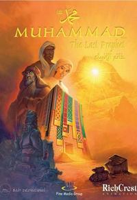 Muhammad, le dernier prophète
