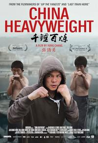 China Heavy­weight - L'école des champions