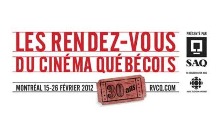 RVCQ 2012 : Bestiaire de Denis Côté en ouverture