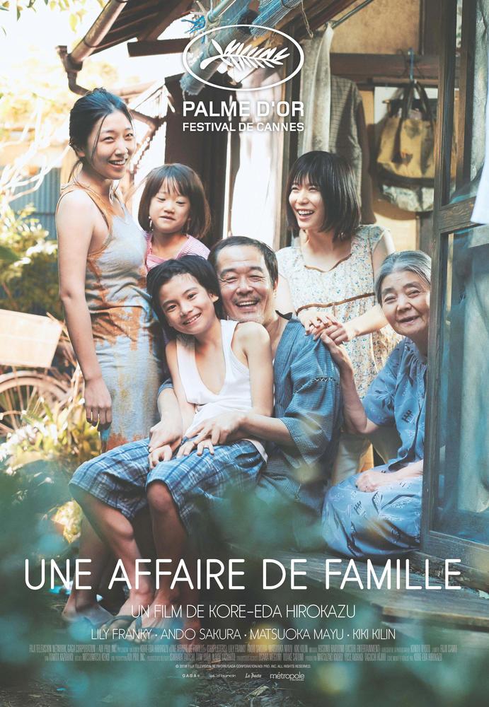 Résultats de recherche d'images pour «une affaire de famille»